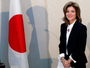 Caroline Kennedy in Japan: Photo: kOJI sASAHARA
