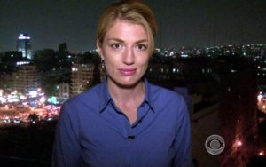 Hollly Wililams, CBS reporter/Photo: CBS