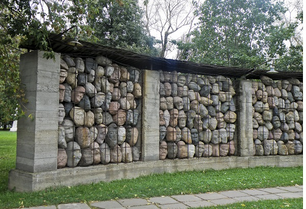 Memorial dedicated to victims of Soviet-Era Prison Camps/Moscow Park of the Fallen Heroes/Courtesy Laurie M. King